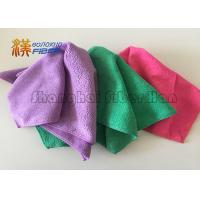 China Kitchen Anti Static Microfiber Cleaning Cloth , Microfiber Glass Cleaning Rags on sale