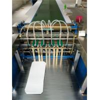 Buy cheap High Precision Automatic Gluing Machine 7-40pcs/Min Speed Reduce Waste from wholesalers