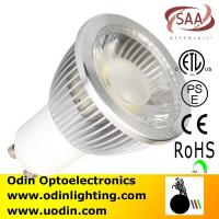 Buy cheap high lumen 240v led gu10 light bulbs not dimmable good quality cheap price from wholesalers