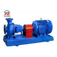 Buy cheap Single Suction Centrifugal Water Pump IS Series For Agricultural Irrigation from wholesalers