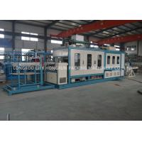 Buy cheap Mini Automatic Foam Food Container Machine With Mould / Press Forming from wholesalers