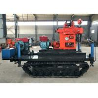 Buy cheap Crawler Mounted Engineering Drilling Rig Color Customized XY-1B Structure Compact from wholesalers