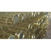 Buy cheap Dust Collection Filter Bag Cage Organo Silicone Galvanized  Stainless Steel Carbon Steel from wholesalers