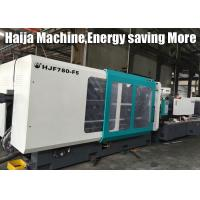 Buy cheap High Efficiency HDPE Injection Molding Machine , Plastic Can Making Machine product