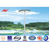 Buy cheap Multisided 30M 24 lights High Mast Pole square light arrangement for seaport application from wholesalers