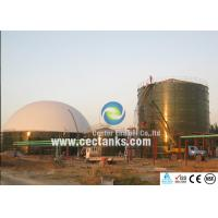 GLS Biogas Storage Tank For Anaerobic Digestion Treatment with Double Membrane Roof or Enamel Roof Manufactures