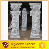 Buy cheap Hand carving stone pedestal marble pillar garden design from wholesalers