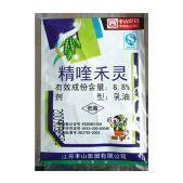 8.8% Quizalofop-P-ethyl EC