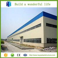 Buy cheap HEYA steel frame structural two story roof trusses storehouse in kuwait from wholesalers