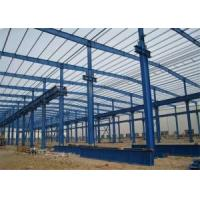 Buy cheap Painting Steel Space Frame Structures For Storage Shed GB Standard from wholesalers