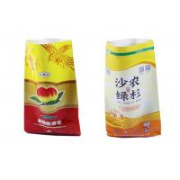 Buy cheap Durable Woven Plastic Packaging Bags , UV Resistant Grain Feed Bags Square Bottom from wholesalers