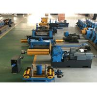 China 4mmx1250mm HR or CR Auto Steel Slitting Machine , Steel Thickness 0.5 - 4.0mm on sale