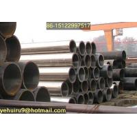 Buy cheap 4140/6150 Alloy Steel Pipe product
