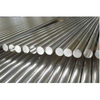 Buy cheap High Corrosion Resistance Incoloy 825 / UNS N08825 / 2.4858 Round Nickel Alloy Bar ASTM B425 from wholesalers