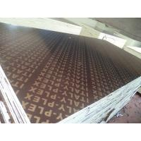 Buy cheap 1250 x 2500mm anti-slip black browm film 19mm 20mm construction plywood for formwork with logo from wholesalers