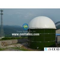 Bolted Coated Steel Biogas Storage Bio Digester Tank 2,000,000 Gallons Manufactures