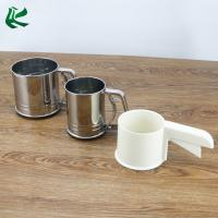 Buy cheap High Quality Stainless Steel Plastic Cup Flour Sifter, Baking Tools Powder Flour Sieve Screen Cup Sifter from wholesalers