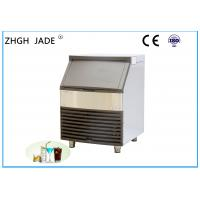 Buy cheap Space Saving Cool Air Ice Machine from wholesalers