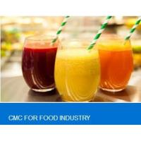 Buy cheap Food Ingredients Sodium Carboxymethyl Cellulose-CMC from wholesalers