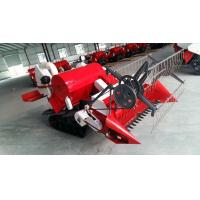 Wholesale 4lz-1.2 Mini Combine Harvester for Harvesting Rice, Wheat, from china suppliers