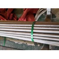 Buy cheap 316H Stainless Steel Tubing Round Pipe Welded Good Corrosion Resistance from wholesalers