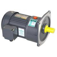 Wholesale Big Gear Motor - 4 from china suppliers