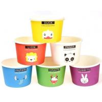 Buy cheap Gelato Paper Cup Icecream Paper Cup With Lids,4oz paper ice cream single serving cups,Logo Printed Disposable Icecream P from wholesalers