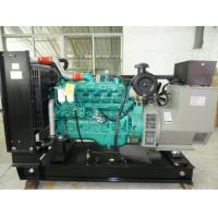 Buy cheap 1500KW Ennga AC Cummins Diesel Generator with 6CT8.3-G2 Engine from wholesalers