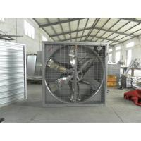 Buy cheap JL-1000/900/1100/1380 odor and fume control exhaust fan from wholesalers