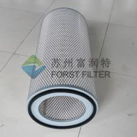 China FORST Gas Turbine Filter Paper Dust Collector Filter Cartridge Supplier on sale