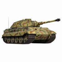 Buy cheap RC tank, 3 forward speeds from wholesalers