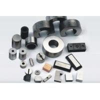 Buy cheap custom high coercive force Fine crystalline metallic structure sintered  Alnico Magnets from wholesalers