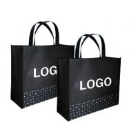 Buy cheap Custom Boutique Paper Carrier Bags, Paper Shopping Bags from wholesalers