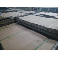 Buy cheap 0.3mm - 3mm 2B Surface 317L Stainless Steel Plate NO1 Finished SGS BV Certificate from wholesalers