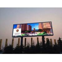 Buy cheap 1R1G1B 6mm Outdoor Advertising LED Display Static Scanning 192mm × 192mm product