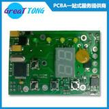 Buy cheap Provide Weighing HASL 4 Layer Scales One Stop PCB Assembly-Shenzhen Grande product