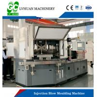 Buy cheap Small Milliliter Injection Blow Moulding Machine Excellent Impact Resistance from wholesalers