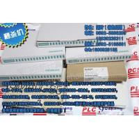 Buy cheap MOORE 16249-51-4 from wholesalers