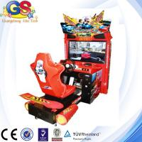 Buy cheap 2014 3D kids Coin Operated car racing game machine ,racing car brick game from wholesalers