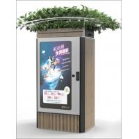 Wholesale Customized Fiber Optic Cross Connecting Communication Cabinet With Advertisement from china suppliers