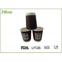 Buy cheap Double Wall / Ripple Wall Disposable Paper Cups Bosch Logo Printed from wholesalers