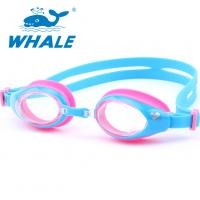Buy cheap UV Lens Kids Swimming Goggles Clear View High Definition With Silicone Strap from wholesalers
