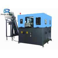 Buy cheap Automatic Plastic Water Bottle Making Machine Blowing Molding Equipment from wholesalers