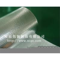 Buy cheap Heat insulation material from wholesalers