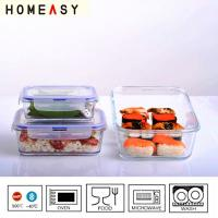 Buy cheap Rectangular Pyrex glass food container from wholesalers