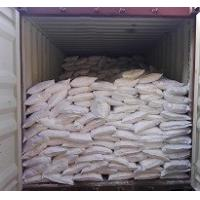 Buy cheap White Powder Sodium Bicarbonate Feed Grade / Sodium Hydrogen Carbonate NAHCO3 from wholesalers