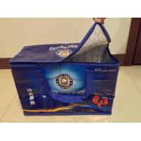 pp woven cooler bag Manufactures