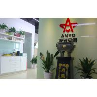 Ningbo Anyo Import & Export Co., Ltd.