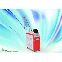Buy cheap FDA approved Q-switch Nd Yag laser for tattoo removal / skin whitening for salon product