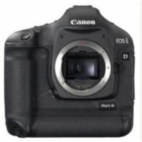 Buy cheap wholesale Canon EOS 1D Mark III 10.1MP Digital SLR Camera from wholesalers